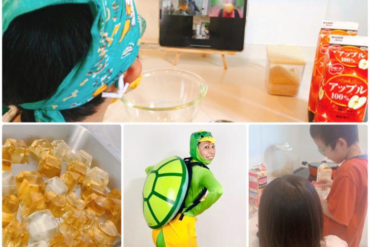 オンライン料理教室の効果がすごい!小学1年生男子が「かっぱ料理教室に参加しました🎵